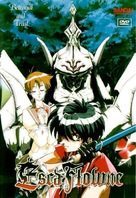 """Tenkû no Esukafurône"" - Movie Cover (xs thumbnail)"