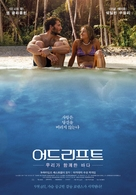 Adrift - South Korean Movie Poster (xs thumbnail)