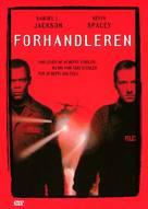 The Negotiator - Swedish DVD movie cover (xs thumbnail)