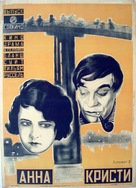 Anna Christie - Russian Movie Poster (xs thumbnail)