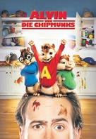 Alvin and the Chipmunks - German DVD movie cover (xs thumbnail)