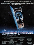 Twilight Zone: The Movie - French Movie Poster (xs thumbnail)