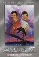 Star Trek: The Voyage Home - DVD movie cover (xs thumbnail)