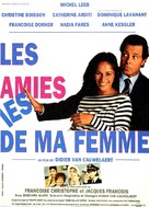 Les amies de ma femme - French Movie Poster (xs thumbnail)