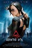 Æon Flux - Israeli Movie Poster (xs thumbnail)