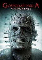 Hellraiser: Revelations - Croatian Movie Poster (xs thumbnail)