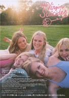 The Virgin Suicides - Japanese Movie Poster (xs thumbnail)