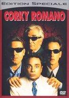 Corky Romano - French poster (xs thumbnail)