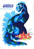 Gojira - Polish Movie Poster (xs thumbnail)