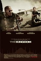 The Kingdom - Movie Poster (xs thumbnail)