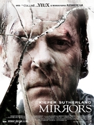 Mirrors - French Movie Poster (xs thumbnail)