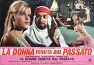 The Vengeance of She - Italian poster (xs thumbnail)