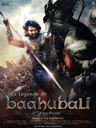 Baahubali: The Beginning - French Movie Poster (xs thumbnail)