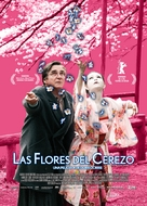 Kirschblüten - Hanami - Mexican Movie Poster (xs thumbnail)
