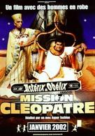 Astérix & Obélix: Mission Cléopâtre - French Teaser poster (xs thumbnail)