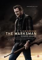 The Marksman - Australian Movie Poster (xs thumbnail)