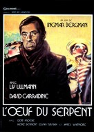 The Serpent's Egg - French Movie Poster (xs thumbnail)