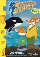 """Geronimo Stilton"" - Dutch DVD cover (xs thumbnail)"