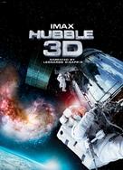 IMAX: Hubble 3D - DVD cover (xs thumbnail)