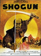 """Shogun"" - French Movie Poster (xs thumbnail)"