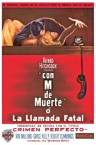Dial M for Murder - Argentinian Movie Poster (xs thumbnail)