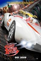 Speed Racer - British Movie Poster (xs thumbnail)