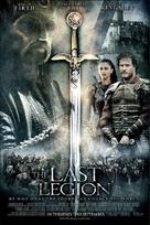 The Last Legion - Movie Poster (xs thumbnail)