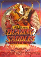 Blazing Saddles - French Movie Poster (xs thumbnail)