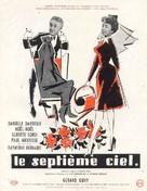 Le septème ciel - French Movie Poster (xs thumbnail)