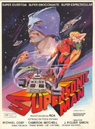 Supersonic Man - Spanish Movie Poster (xs thumbnail)