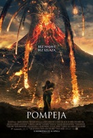 Pompeii - Serbian Movie Poster (xs thumbnail)