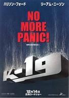 K19 The Widowmaker - Japanese Movie Poster (xs thumbnail)