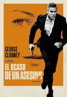 The American - Argentinian DVD cover (xs thumbnail)