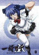 """""""Ikki tousen: Xtreme Xecutor"""" - Japanese Blu-Ray movie cover (xs thumbnail)"""