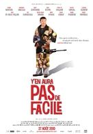 Y'en aura pas de facile - Canadian Movie Poster (xs thumbnail)
