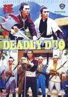 Shuang xia - Hong Kong DVD cover (xs thumbnail)