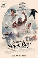 Ma loute - Norwegian Movie Poster (xs thumbnail)