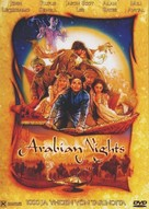Arabian Nights - Finnish Movie Cover (xs thumbnail)