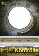 Unter Kontrolle - Japanese Movie Poster (xs thumbnail)