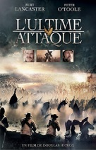 Zulu Dawn - French DVD cover (xs thumbnail)
