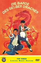 Da sha shou - German DVD movie cover (xs thumbnail)