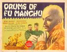 Drums of Fu Manchu - Movie Poster (xs thumbnail)