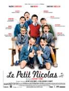 Le petit Nicolas - French Movie Poster (xs thumbnail)