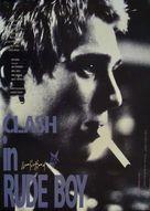 Rude Boy - Japanese Movie Poster (xs thumbnail)