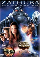 Zathura: A Space Adventure - Argentinian DVD movie cover (xs thumbnail)