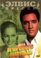 Fun in Acapulco - Russian DVD cover (xs thumbnail)