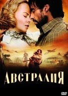 Australia - Russian Movie Cover (xs thumbnail)