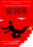 The 39 Steps - Greek Movie Poster (xs thumbnail)