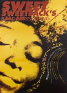 Sweet Sweetback's Baadasssss Song - Japanese Movie Poster (xs thumbnail)