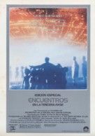 Close Encounters of the Third Kind - Spanish Movie Poster (xs thumbnail)